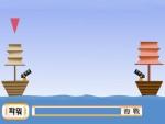 Gemi Vurma Oyna